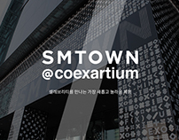SMTOWN@coexartium Interactive Media Installation