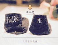Follow Me, Follow Me