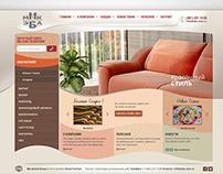 Silüet Tanıtım Web Tasarım | eba