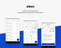 Oboz driver app UI