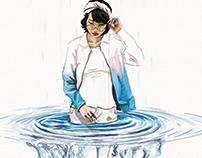 水Suijin神
