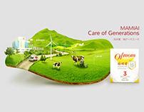 Chaer Dairy Branding