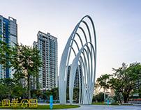 Four Seasons Park - Shenzhen China