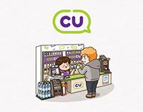 "CU_Newsletter ""Convenience Store Episode"""