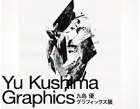 Yu Kushima Solo Exhibition/Graphics