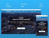 Multibhashi Website