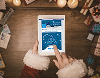 Advent calendar | Facebook application