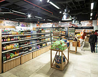 Organic food store bio&bio inside an old shopping mall