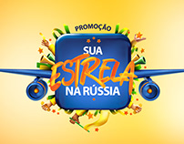Copa do Mundo - Itaú