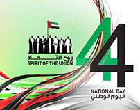 NATIONAL DAY GIFT BOX DESIGN