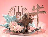 Lunar New Year 2021 Year of Ox