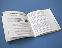 книга студии союз молодежи