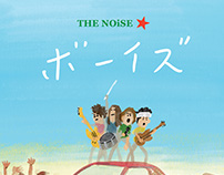 THE NOiSE ボーイズ EP, album design & illustration