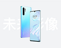 Huawei Product Page Design Direction