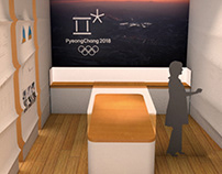 연세대 원주 세브란스 기독병원 올림픽 기념사업