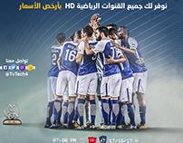Al Hilal I AFC Champions League 2017