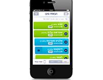 Excellence Buzz App