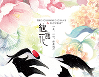 Red-Crowned Crane and flowers(Graduation design)
