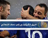 Al Jazeera Branding Concept 01 / Arabic