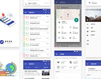 「移动应用界面」震情速报App界面交互设计