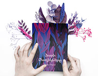 Book Cover | Les Fleurs du Mal