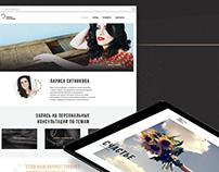 Private psychologist's website concept