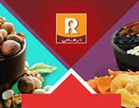 Alrifai Ramadan 2015