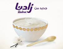 Zadna Madeeda (Concept)