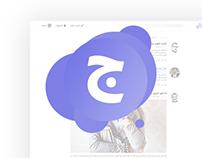 Jwabi Q&A - UI/UX Design