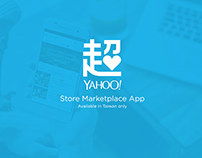 YAHOO! Store Marketplace App O2O UX design