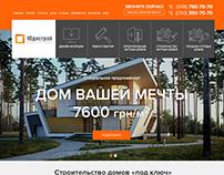 Udistroy web site
