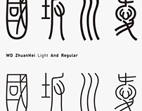 玉川篆黑 WD ZhuanHei Regular — Type Design