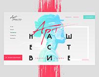 Art-Nashestvie