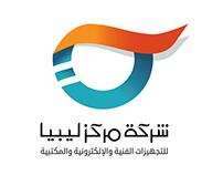 شركة مركز ليبيا