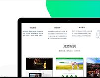 Senhong Technology