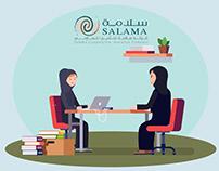 Salama Insurance - Claim Process