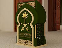 ROYAL EMBASSY OF SAUDI ARABIA