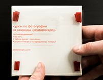 """Brochure for photography school """"Phototheraphy"""""""