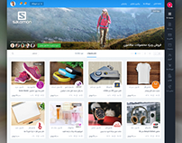 Shareino a Social Commerce Network