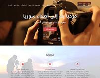 أصداء سوريا للإنتاج الإعلامي