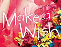 賈靜雯 Make a wish 公益EP許願盒