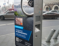 VTB Bicycle parking