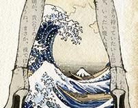 """Illustrations for e-book """"成すも成さぬもないのだが"""" #4"""