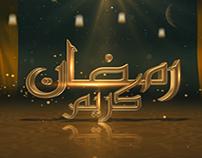 Ramazan Kareem 2015