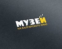 Museum of Bulgarian cinema - student project