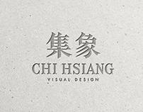 集象視覺 CHI HSIANG