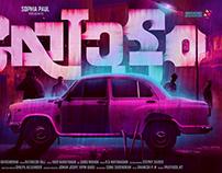 posterfor malayalam movie : PADAYOTTAM