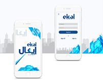 Ekal Human Resources Mobile App