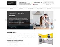 Редизайн готового сайта и создание иконок Мебелье