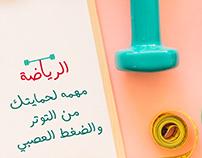 Saudi Signs Media Led Designs